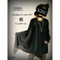 【xxkist 】cardigan & stole SET─鴉─