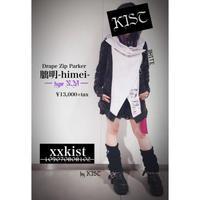 【xxkist】Drape Zip Parker 朏明-himei-・type N.M