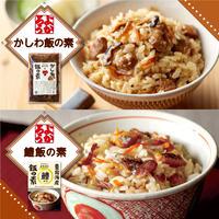 「かしわ飯の素・鱧飯の素」セット 【送料無料】