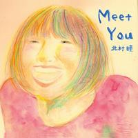 Meet You(1st mini album)
