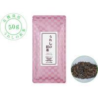 有機栽培 うれしの紅茶(リーフタイプ)