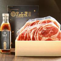 2020【夏ギフト】限定販売!ジンギスカンは北海道遺産です!!(上質厳選ラム)「肉盛りセット」
