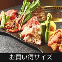 【五種の味付けジンギスカン】お買い得サイズ(上質!厳選ラム)