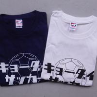 京都大学蹴球部 Tシャツ