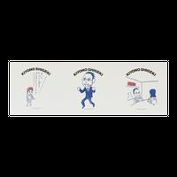 Sticker /  KIYONO