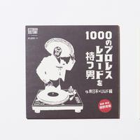 7inch Record / Black