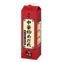 創味 中華炒めだれ 2.2kg