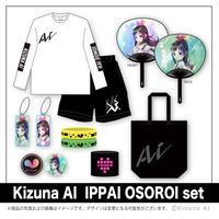 Kizuna AI IPPAI OSOROI set