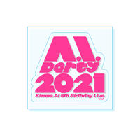 【A.I.Party2021】Clear Sticker