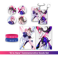 """Ai to Hana"" Commemorative Goods Set"