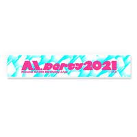 【A.I.Party2021】Muffler Towel