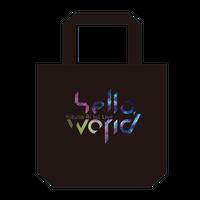 【hello, world 2018 限定再販】トートバッグ