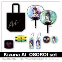 Kizuna AI OSOROI set