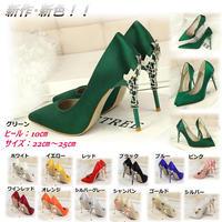 【大人気】新作 新色 パーティー パンプス ハイヒール ドレス 大きいサイズ 結婚式 歩きやすい グリーン 緑  1204