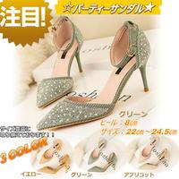 【大人気】新作 パーティー サンダル ラインストーン パンプス ドレスアップ 結婚式 キャバ嬢 グリーン 2213