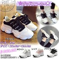 【大人気】新作 ダッドスニーカー マフィンスニーカー 韓国ファッション カジュアル 小さいサイズ 通学 ブラック 2045