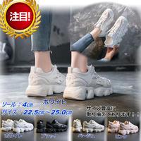 新作 韓国ファッション ダッドスニーカー マフィンシューズ かわいい サイズ豊富 小さいサイズ ホワイト 2057