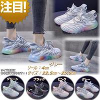 新作 売れ筋 メッシュ カジュアル スニーカー オルチャンシューズ 韓国 通学 小さいサイズ グレー 2110
