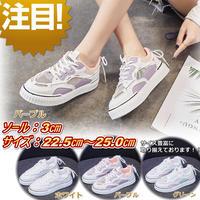 新作 厚底 デザインスニーカー ダッド オルチャンシューズ 韓国ファッション 大きいサイズ パープル 2122
