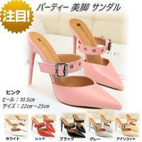 新作 パーティー サンダル パンプス ストラップ カラー豊富 痛くない 歩きやすい 大きいサイズ ピンク