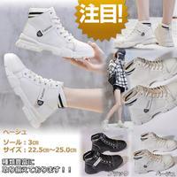 新作  レディース マーチン  ショート ブーツ   韓国 ファッション 大きいサイズ ベージュ 2152