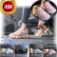 【大人気】新作 韓国ファッション ダッドスニーカー マフィンシューズ かわいい サイズ豊富 小さいサイズ ピンク ベージュ 2060