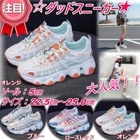 新作 厚底 ダッドスニーカー オルチャン カジュアル 通学 韓国 かわいい 歩きやすい 大きいサイズ オレンジ 2134