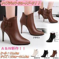 新作 秋冬 ショート ブーツ サイドジッパー ハイヒール 小さいサイズ 歩きやすい 痛くない キャバ嬢 ブラウン 1722