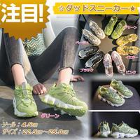新作 ダッドシューズ スポーツシューズ 厚底スニーカー サイズ豊富 韓国ファッション グリーン 2010