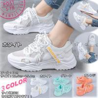 【大人気】新作 厚底スニーカー ダッドシューズ パステルカラー 通学 韓国ファッション 小さいサイズ ホワイト 2040
