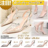 【大人気】新作 ラインストーン パーティー サンダル パンプス 結婚式キャバ嬢 歩きやすい ドレスアップ シルバー 2203
