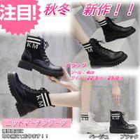 新作 秋冬 レディース マーチン ニット ブーツ かわいい 韓国 ファッション ブラック 2147