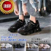 新作 韓国ファッション ダッドスニーカー マフィンシューズ かわいい サイズ豊富 小さいサイズ ブラック 2058