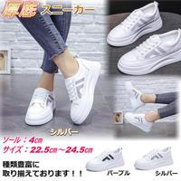 新作 スニーカー 厚底 ダッドシューズ 歩きやすい 通勤 通学 韓国 韓国ファッション 小さいサイズ ホワイト シルバー 1818