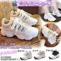 新作 ダッドスニーカー マフィンスニーカー 韓国ファッション カジュアル 小さいサイズ 通学 ホワイト 2043