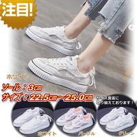 新作 厚底 デザインスニーカー ダッド オルチャンシューズ 韓国ファッション 大きいサイズ ホワイト 2121