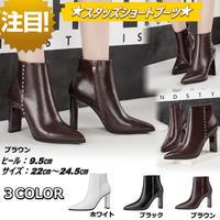 【大人気】新作 秋冬 スタッズ リベット ショートブーツ ブーツ 小さいサイズ 滑り止め 通勤 ブラウン 1681