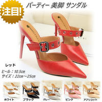 新作 パーティー サンダル パンプス ストラップ カラー豊富 痛くない 歩きやすい 大きいサイズ レッド 赤