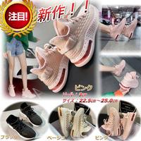 新作 夏物 涼しい メッシュ カジュアル スポーツ スニーカー オルチャンシューズ 韓国 小さいサイズ ピンク 2088