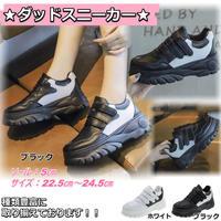 新作 スポーツ カジュアル ダッドシューズ スニーカー 韓国ファッション 歩きやすい 通勤 通学 ブラック 1822