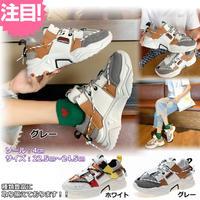 新作 厚底 ダッドシューズ  スニーカー 歩きやすい サイズ豊富 韓国ファッション ホワイト グレー 1820