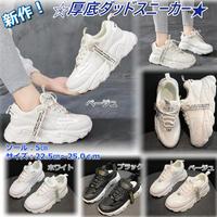 新作 厚底スニーカー ダッドシューズ ダッドスニーカー 韓国ファッション 小さいサイズ サイズ豊富 ベージュ 2006