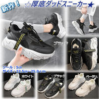 【大人気】新作 厚底スニーカー ダッドシューズ ダッドスニーカー 韓国ファッション 小さいサイズ サイズ豊富 ブラック 2005