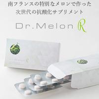 Dr メロン R(ドクターメロンアール)医療機関専売サプリメント