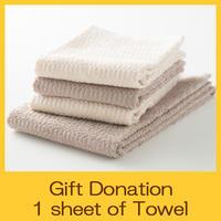 Gift Donation Towel UG0004-e