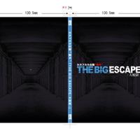 """カカフカカ企画""""番外"""" THE BIG ESCAPE -大脱獄- Blu-ray(2枚組)"""