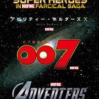 カカフカカ4DX Blu-ray版(2枚組 4バージョン収録)