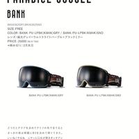【※KM4K SNOW 2020/2021  御予約専用※】 PARADICE GOGGLE BANK   (20/21)