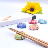 日本の夏《YU KA TA》箸置き