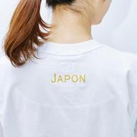 """Charity : """"Fabriqué au Japon"""" Embroidered T shirt (Unisex design)"""